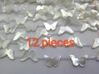 order list--pearl shell beads,butterfly,eight ,letters charm pendant